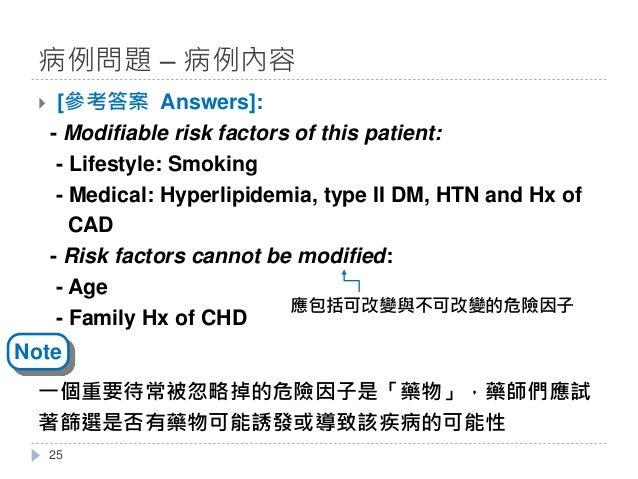 } [參考答案 Answers]: - Modifiable risk factors of this patient: - Lifestyle: Smoking - Medical: Hyperlipidemia, type II DM, H...