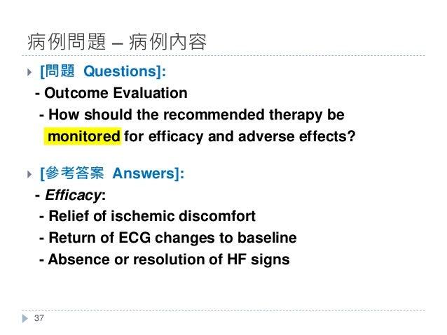 } [問題 Questions]: - Outcome Evaluation - How should the recommended therapy be monitored for efficacy and adverse effects?...