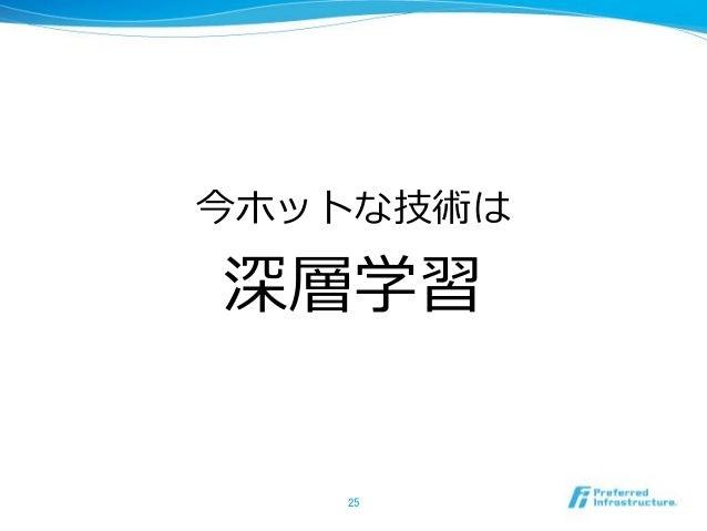 ! ! Apple Siri ! NTT ! Yahoo! ! ! Gunosy ! SmartNews