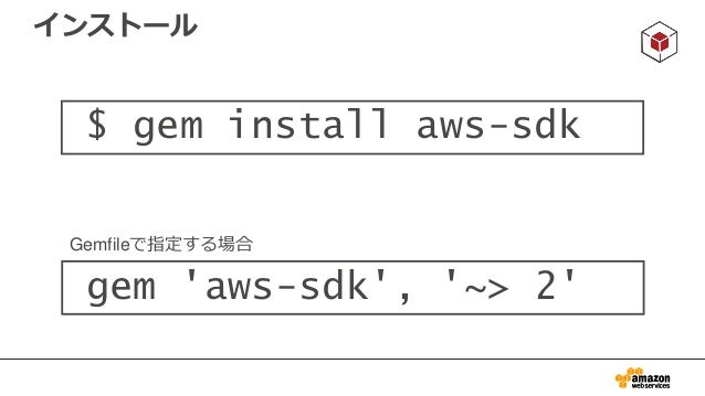 AWS SDK for JavaScript in Node.js • Amazon提供のAWS開発用のnode.js向けSDK – http://aws.amazon.com/sdkfornodejs/ – https://github.co...