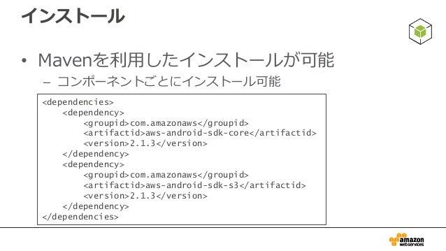 AWS SDK for JavaScript in the Browser • Amazon提供のブラウザ上で実行するJavaScript向けSDK – http://aws.amazon.com/sdk-for-browser/ – http...