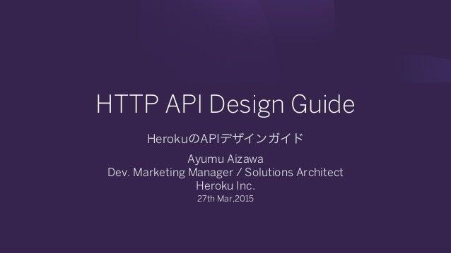 Heroku HTTP API Design Guide