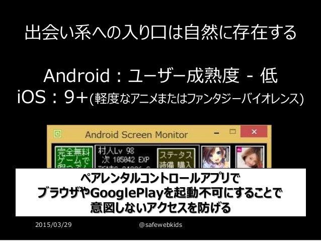 無料のゲームに どれだけ広告があるでしょうか? 37 ココ ココ ココ ココ ココ ココ ココ ココ ココは… 出会い系ココは… 出会い系 ココは… 出会い系 出会い系への入り口は自然に存在する Android:ユーザー成熟度 - 低 iOS:...