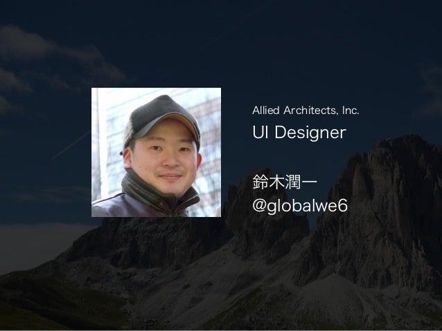 ProttUserMeetupVol.7TOKYO_デザインプロセスとテクニック Slide 2