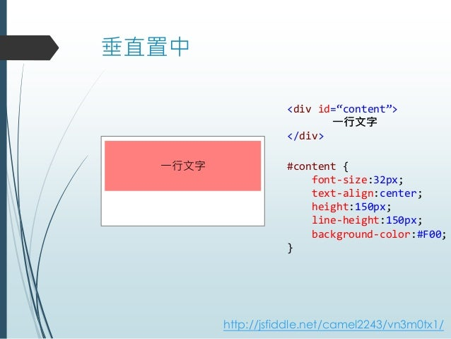Css layout - Css div layout ...