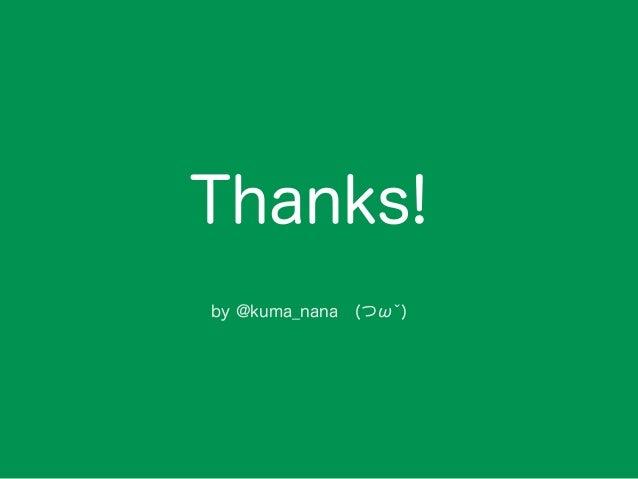 Thanks! by @kuma_nana(つω )