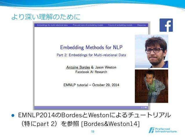 ! EMNLP2014 Bordes Weston 1 part 2 [Bordes&Weston14]