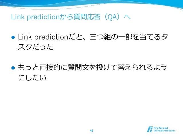 Link prediction 1QA ! Link prediction !