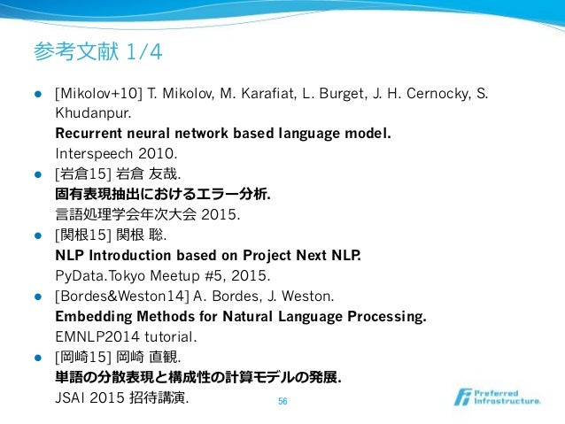2/4 ! [Bordes+11] A. Bordes, J. Weston, R. Collobert, Y. Bengio. Learning structured embeddings of knowledge bases. AAAI2...