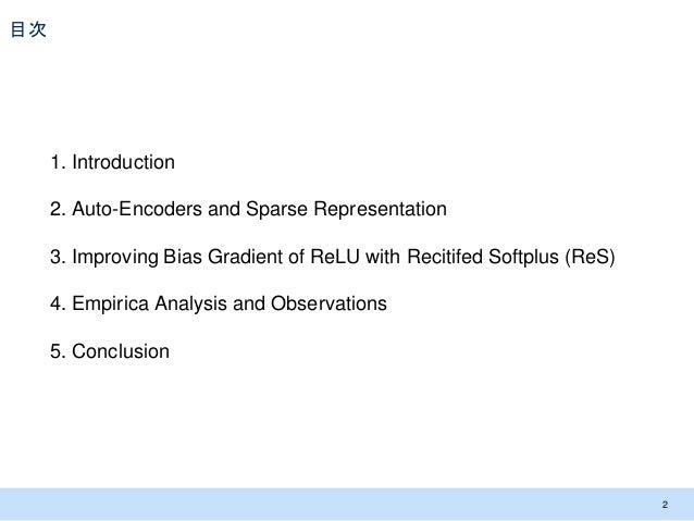 目次 2 1. Introduction 2. Auto-Encoders and Sparse Representation 3. Improving Bias Gradient of ReLU with Recitifed Softplus...