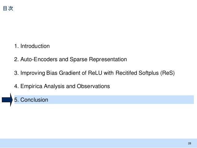 目次 28 1. Introduction 2. Auto-Encoders and Sparse Representation 3. Improving Bias Gradient of ReLU with Recitifed Softplu...