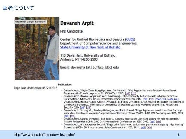 筆者について 5http://www.acsu.buffalo.edu/~devansha/