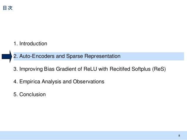 目次 8 1. Introduction 2. Auto-Encoders and Sparse Representation 3. Improving Bias Gradient of ReLU with Recitifed Softplus...