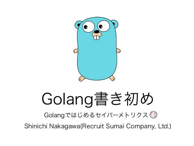 Golang書き初め Shinichi Nakagawa(Recruit Sumai Company, Ltd.) Golangではじめるセイバーメトリクス
