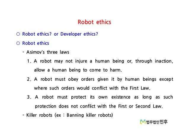 ethics in robotics essay Essays on social responsibility and ethics with strong presence of over 15 years in the custom-writing industry, superior papers is.