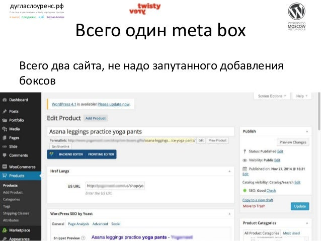 дугласлоуренс.рф Помощь в увеличении международных продаж языки| продажи | веб |технологии Всего один meta box Всего два с...