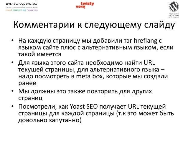 дугласлоуренс.рф Помощь в увеличении международных продаж языки| продажи | веб |технологии Комментарии к следующему слайду...