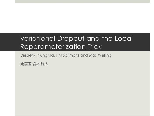 Variational Dropout and the Local Reparameterization Trick Diederik P.Kingma, Tim Salimans and Max Welling 発表者  鈴鈴⽊木雅⼤大