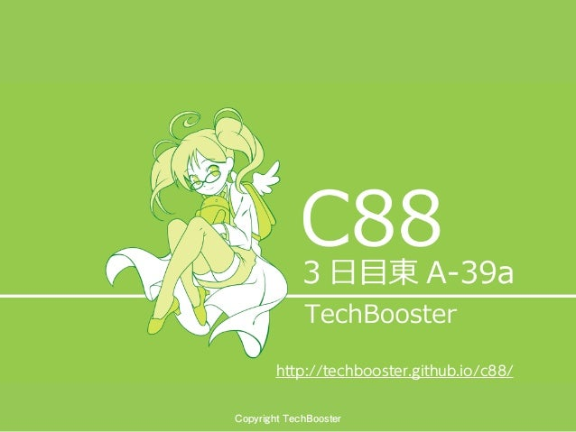 http://techbooster.github.io/c88/ Copyright TechBooster