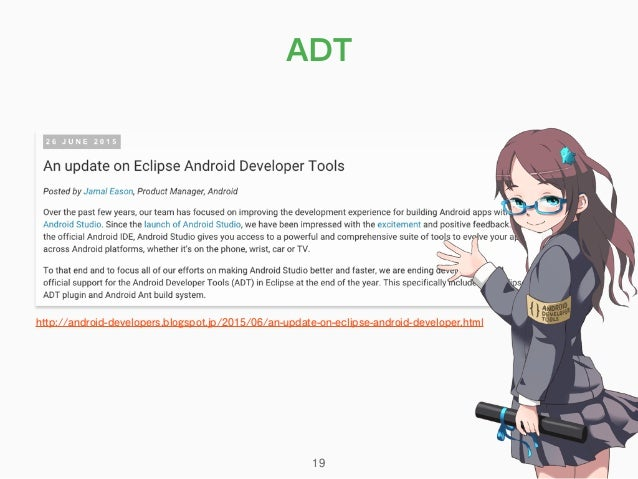 ADT http://android-developers.blogspot.jp/2015/06/an-update-on-eclipse-android-developer.html 19
