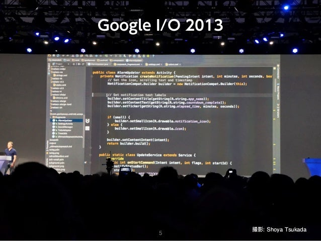 Google I/O 2013 撮影: Shoya Tsukada 5