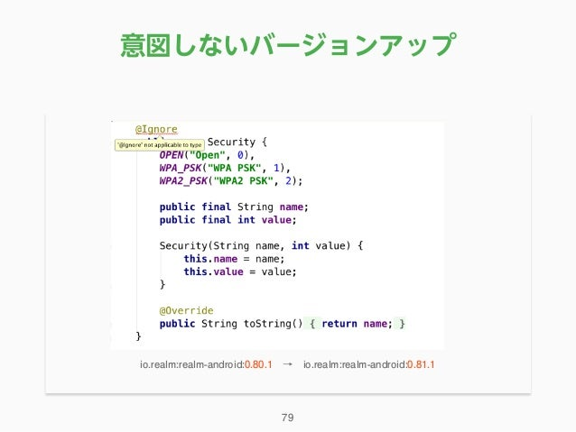 意図しないバージョンアップ 79 io.realm:realm-android:0.80.1→io.realm:realm-android:0.81.1