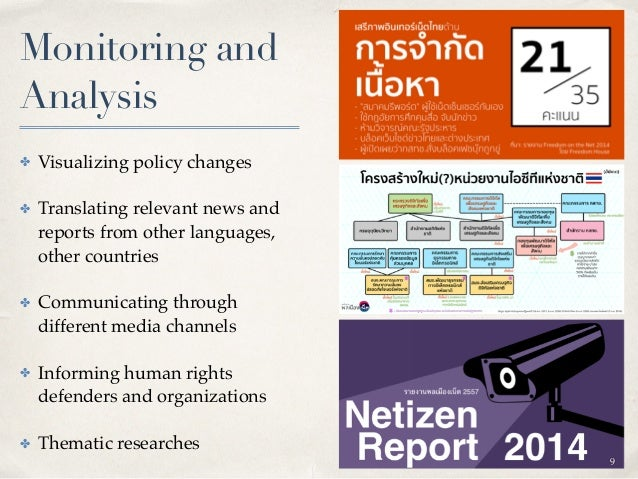 Monitoring and Analysis ✤ Visualizing policy changes ✤ Translating relevant news and reports from other languages, other c...