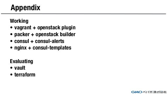 Usecase examples of packer for Openstack consul