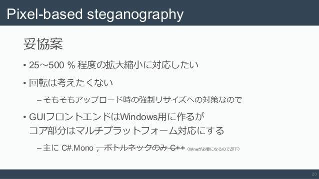20150805卒研進捗LT (share)
