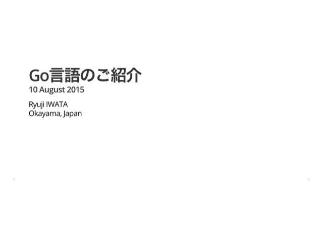 oššäü)  10 August 2015  Ryuji IWATA Okayama,  Japan