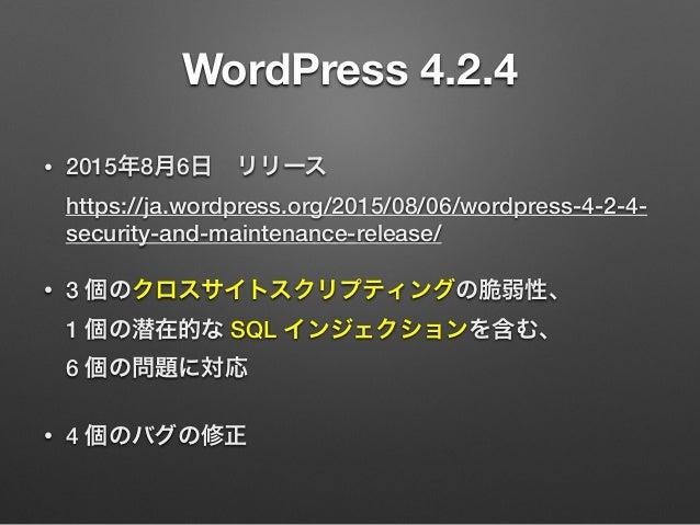 WordPress 初心者からの脱出 #tohokuitfes slideshare - 웹