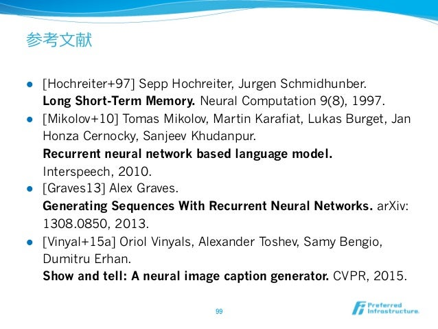 参考⽂文献 l [Sutskever+14] Ilya Sutskever, Oriol Vinyals, Quoc V. Le. Sequence to Sequence Learning with Neural Networks. NI...