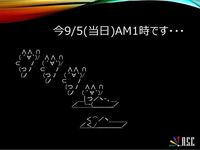 今9/5(当日)AM1時です・・・ ∧∧ ∩ ( ´∀`)/ ∧∧ ∩ ⊂ ノ ( ´∀`)/ (つ ノ ⊂ ノ ∧∧ ∩ (ノ (つ ノ ( ´∀`)/ (ノ ⊂ ノ (つ ノ ∧∧ ∩ (ノ ( ´∀`)/ _| つ/ヽ-、_ / └-(_...