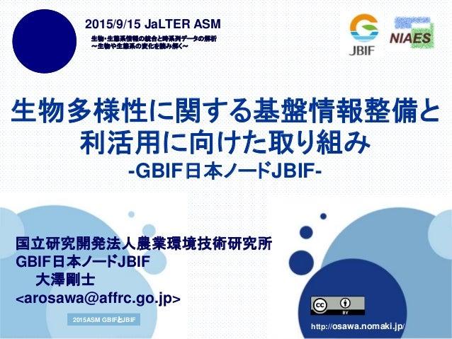 www.company.com2015ASM GBIFとJBIF2015ASM GBIFとJBIF2015ASM GBIFとJBIF 生物多様性に関する基盤情報整備と 利活用に向けた取り組み -GBIF日本ノードJBIF- http://osa...