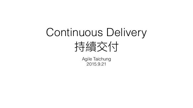 Continuous Delivery Agile Taichung 2015.9.21