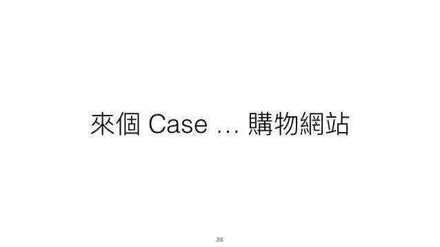 Case … 28