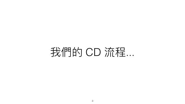 CD ... 3