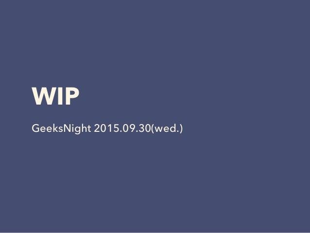 WIP GeeksNight 2015.09.30(wed.)