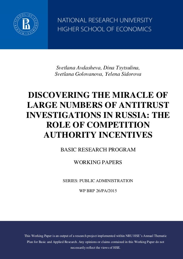 Svetlana Avdasheva, Dina Tsytsulina, Svetlana Golovanova, Yelena Sidorova DISCOVERING THE MIRACLE OF LARGE NUMBERS OF ANTI...