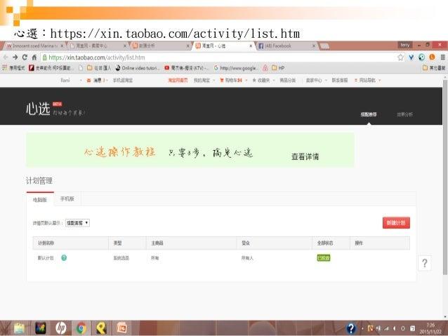13 心選:https://xin.taobao.com/activity/list.htm
