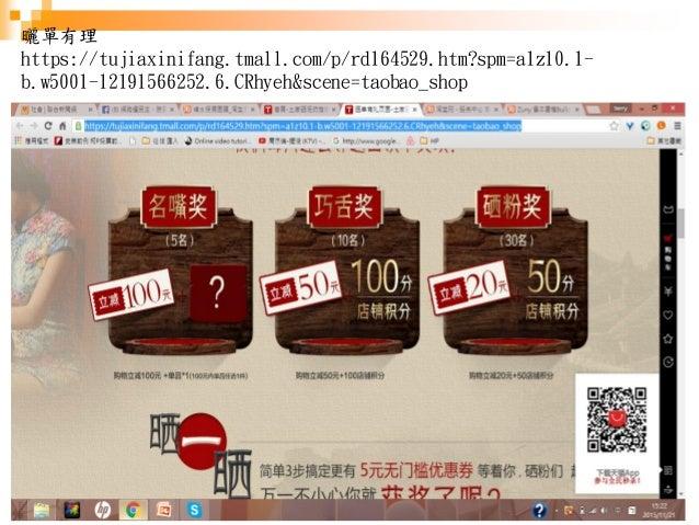 7 曬單有理 https://tujiaxinifang.tmall.com/p/rd164529.htm?spm=a1z10.1- b.w5001-12191566252.6.CRhyeh&scene=taobao_shop