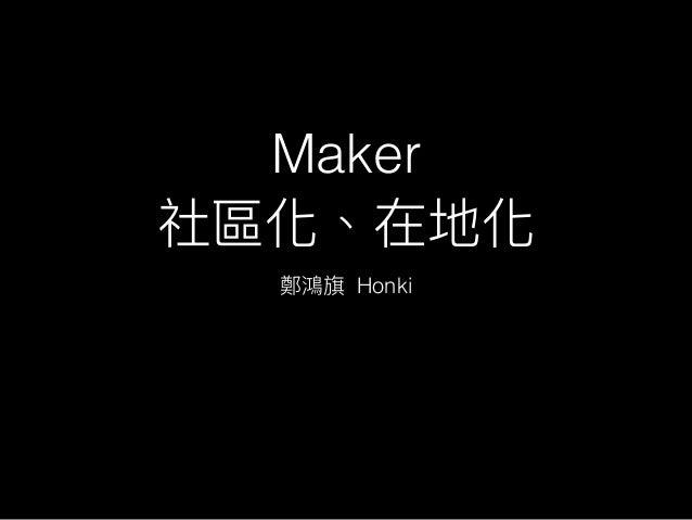 Maker Honki