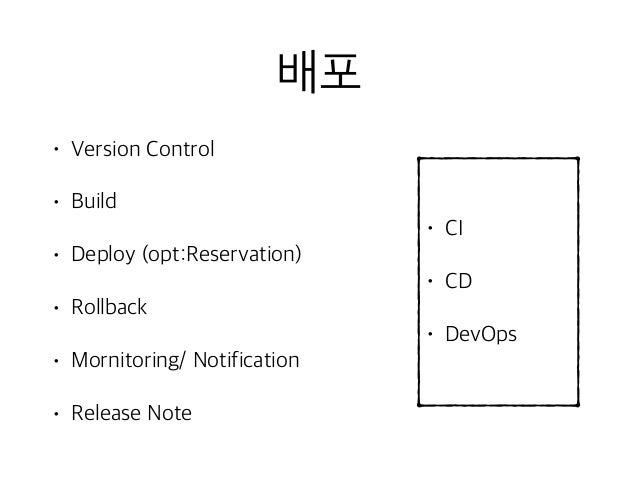 2005 개발 프로젝트(파이) How to