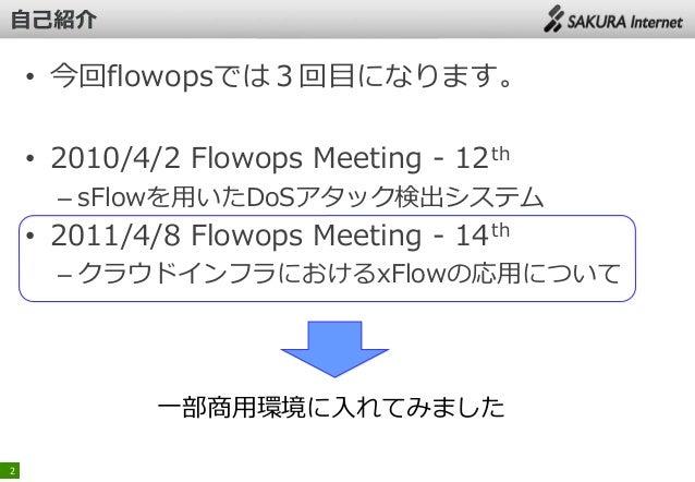 2015.10.16 Flowops22 Slide 2