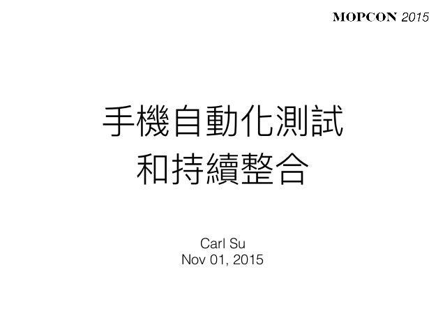 Carl Su Nov 01, 2015