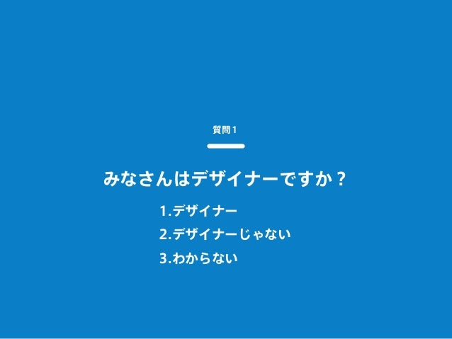 """デザインとは社会問題である プロダクトデザイナー 柳宗理 """"エッセイ"""""""
