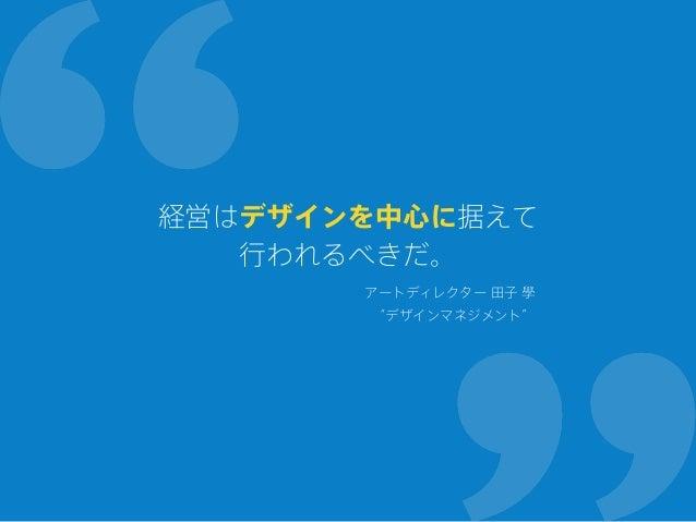 http://www2.mazda.co.jp/beadriver/design/interview_suzuki.html