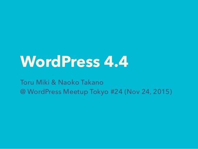 WordPress 4.4 Toru Miki & Naoko Takano @ WordPress Meetup Tokyo #24 (Nov 24, 2015)