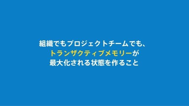 対話からはじまるデザインプロセス:UX Japan Forum2015