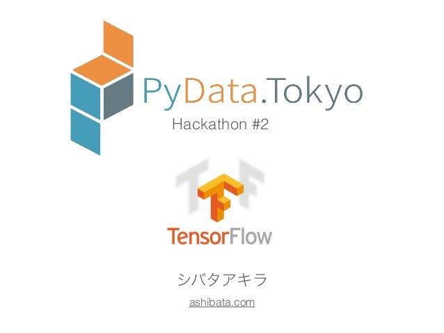 Hackathon #2 シバタアキラ ashibata.com